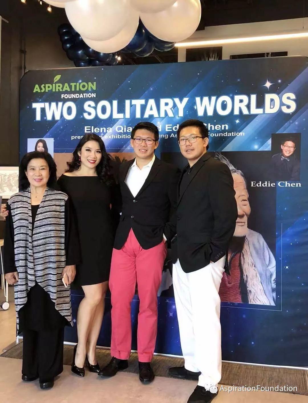 Two Solitary World —Elena Qian 和 Eddie Chen 举办联合画展资助希望之源基金会